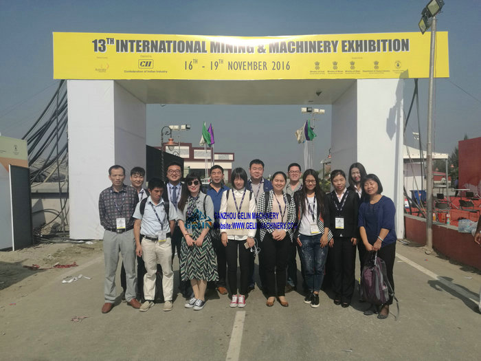 India 13th International Mining & Machinery Exhibition